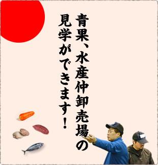 大阪府中央卸売市場ネットショップ